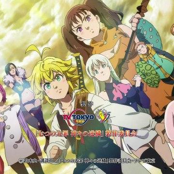 Nanatsu no Taizai:Kamigami no Gekirin (3 Serie) Sub Ita Ep.1