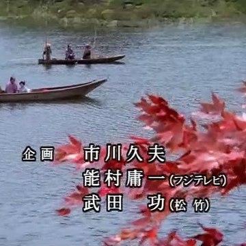 剣客商売 第二シリーズ第5話 「勘ちがい」