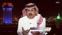 أحمد الشمراني: الوحدة سبب مستمر لمشاكل الأهلي مع المدربين