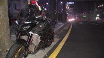 오토바이·승용차에 잇따라 치인 보행자 숨져 / YTN