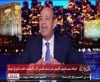 """عمرو أديب معلقا على فوز الزمالك بالسوبر الإفريقي: """"فرقتنا تقيلة وحرام مناخدش الدوري"""""""
