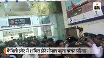सिक्युरिटी पर झल्लाईं जया बच्चन, गुस्से में बोलीं- ध्यान ही नहीं देते, कोई भी धक्का मारकर चला जाता है