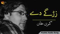 Karan Khan New Song 2020 Zargey De Pashto Audio Song