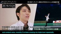 [ENG SUB] HANYU & YUZURU - PART 1 - 040220