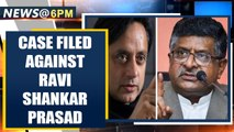 BJP President JP Nadda summons Giriraj Singh over Deoband remark | OneIndia News