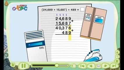 สื่อการเรียนการสอน การบวกจำนวนสามจำนวน ที่มีผลบวกไม่เกินแสน ป.3 คณิตศาสตร์