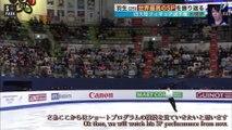 [ENG SUB] SP COMMENTARY BY YUZURU HANYU - 4CC2020