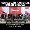 SHORTS: Perpaduan nasional boleh dicapai kalau rakyat patuh rukun negara