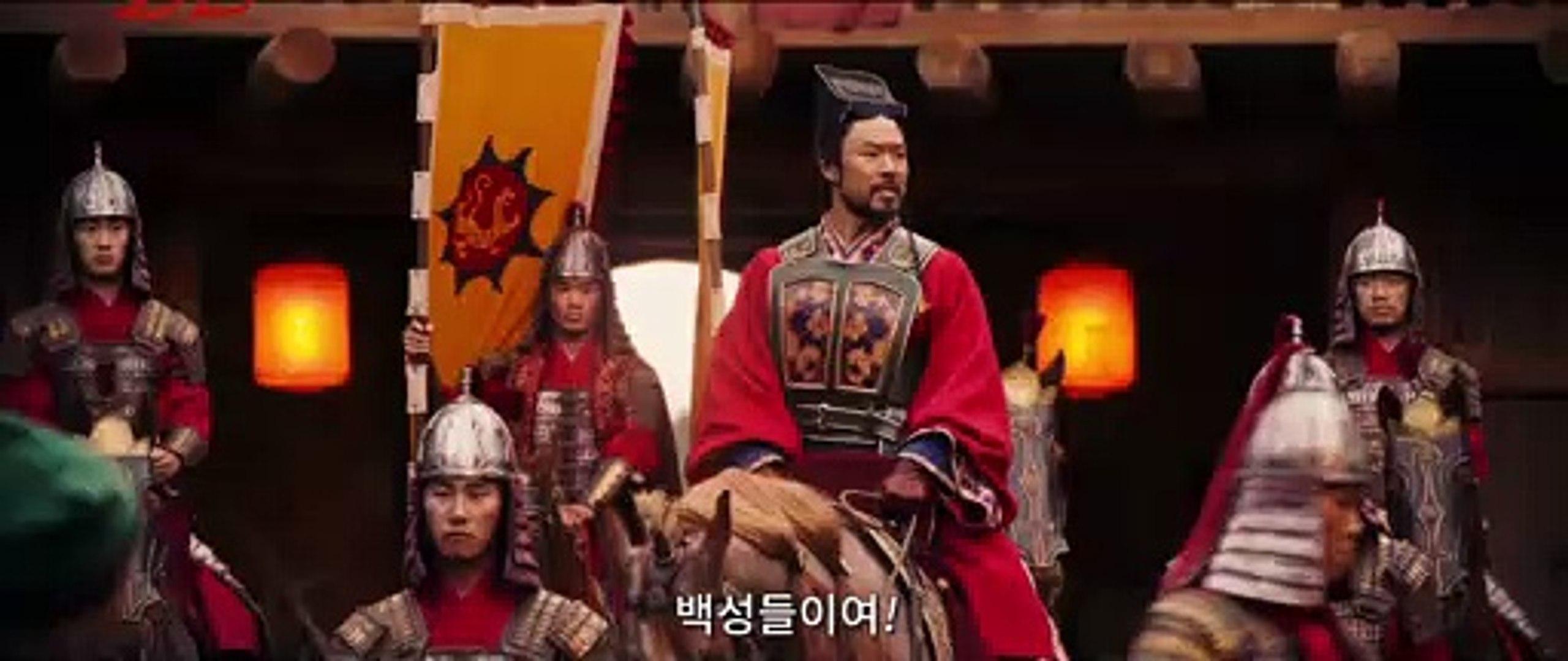 영화[뮬란] (Mulan, 2020) 메인 예고편 - 한글 자막