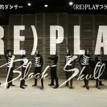 三浦大知 × 岡村隆史 × 世界的ダンサー 「(RE)PLAY」-Music Video Black Skull ver-