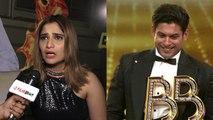 Bigg Boss 13; Arti Singh ने शो से निकलते है किया Siddharth से प्यार का इज़हार | FilmiBeat