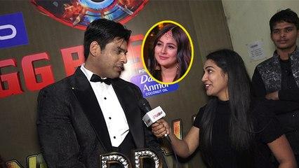 Bigg Boss 13: Siddharth Shukla ने Trophy जीतने के बाद Shehnaz को दिया credit; Interview   FilmiBeat