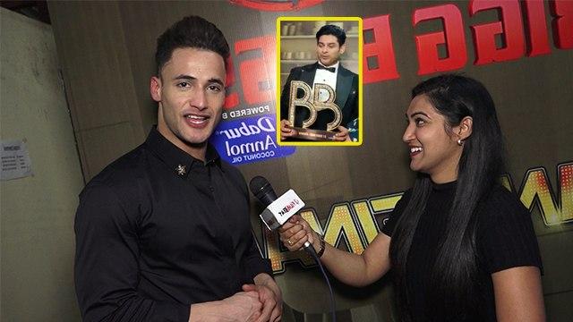 Bigg Boss 13: Trophy ना जीतने पर Asim Riaz ने बोली दी बड़ी बात; Exclusive Interview  FilmiBeat
