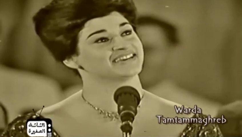 Ya Nakhletine Fel 3alaly - Warda  يا نخلتيـن في العلالي - وردة / حفل قديم