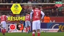 Stade de Reims - Stade Rennais FC (1-0)  - Résumé - (REIMS-SRFC) / 2019-20
