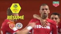 AS Monaco - Montpellier Hérault SC (1-0)  - Résumé - (ASM-MHSC) / 2019-20