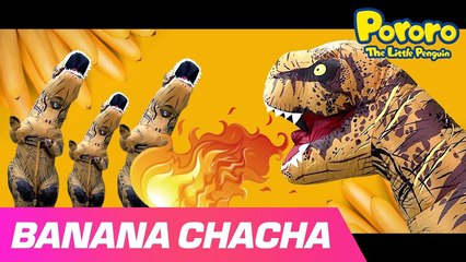 Banana Cha Cha | T-Rex Cha Cha l Tyrannosaurus Rex Song for Kids l Pororo Dinosaur Nursery Rhymes