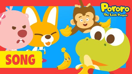 Who took the Bananas?ㅣBanana Song for kids | Fruit song | Kids songs | Nursery Rhymes l Pororo
