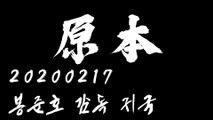 20200217 봉준호 감독 귀국 [원본]