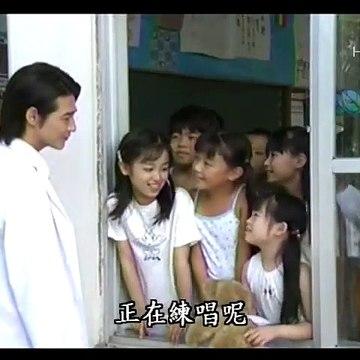 日劇 » 五島醫生診療所2004__SP02 - PART2