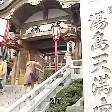 惡作劇之吻(日) 第8集