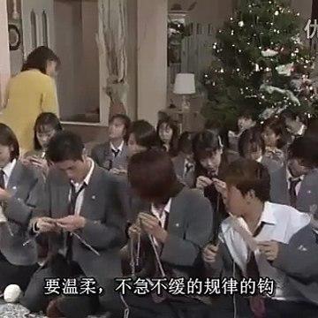 惡作劇之吻(日) 第7集