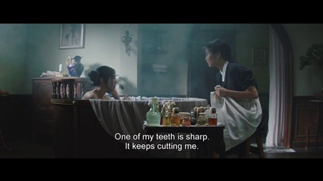The Handmaiden Film Clip - The Bath