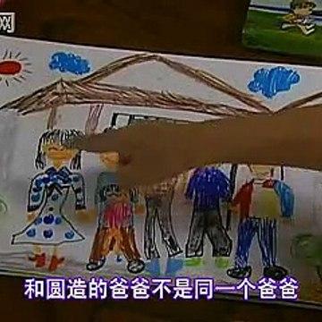日劇-熱血男兒 第二部01