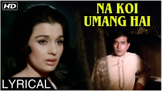 ना कोई उमंग है | Na Koi Umang Hai | Hindi Sad Songs | Kati Patang | Rajesh Khanna, Asha Parekh