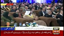 PM's address to the International Conference on Afghan Refugees in Pakistan