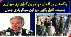UN Secretary General address to the International Conference on Afghan Refugees in Pakistan from 40 years