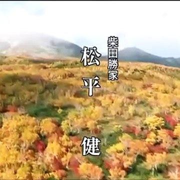 日劇 » 利家與松08