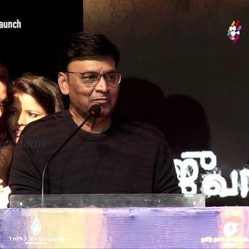 அந்த ஒரு கேள்வி? IT Raid வந்தவங்க கிட்ட கேட்டேன் |Bhagyaraj speech | Marijuana audio launch