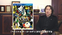 Persona 5 Scramble : The Phantom Strikers - Le patron de Koei Tecmo teste le jeu