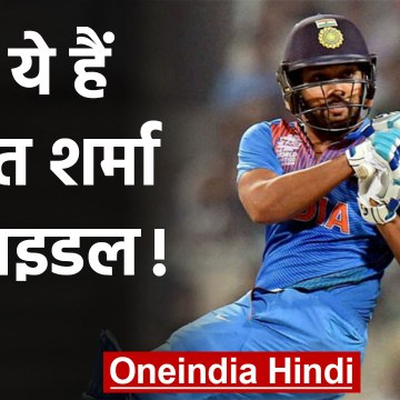 Rohit Sharma on right age to debut in Cricket | वनइंडिया हिंदी