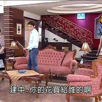 Love Episode 333-Ming Ming Highlight