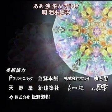 日劇 » 牡丹與薔薇09