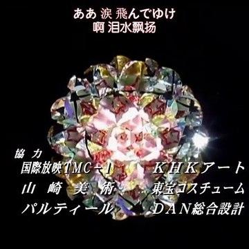 日劇 » 牡丹與薔薇05