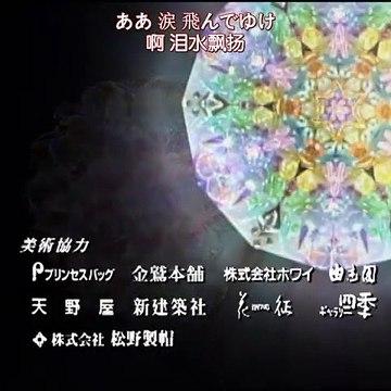 日劇 » 牡丹與薔薇07