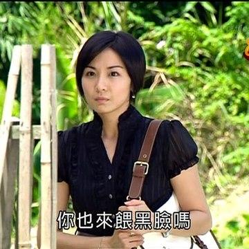 Love Episode 337-Ming Ming Highlight
