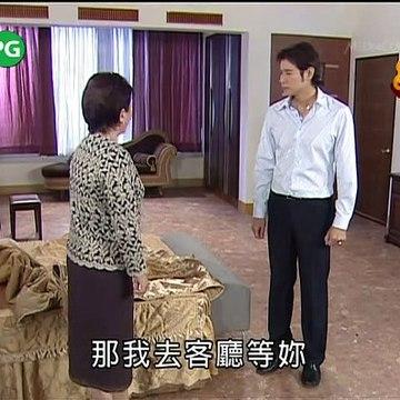 Love Episode 338-Ming Ming Highlight