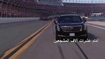 ترامب يقوم بدخول استعراضي بسيارته في سباق دايتونا للسيارات