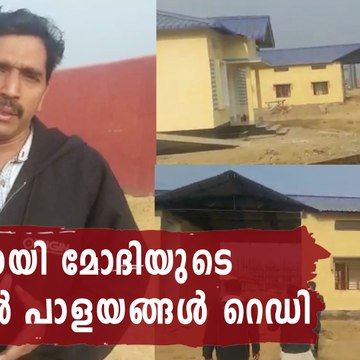Construction For Detention Centres Has Started In Assam | Oneindia Malayalam