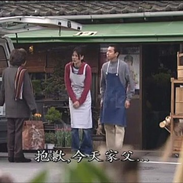 日劇 » 忽然而來的暴風雨03 - PART1