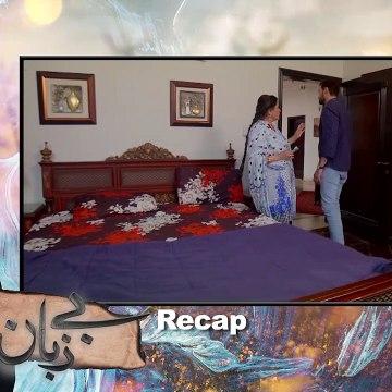 Bezuban - Episode 42   Aplus Dramas   Usama Khan, Nawal Saeed, Junaid, Mahlaqa   Pakistani Drama