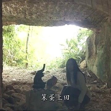 日劇 » 圈套 第3季10 - PART2