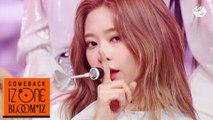 [최초공개] 아이즈원(IZ*ONE) - AYAYAYA | COMEBACK IZ*ONE BLOOM*IZ