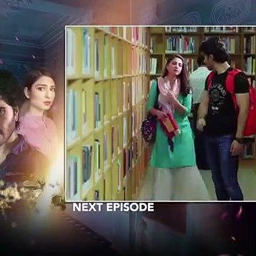 Ishqiya Episode 4 _ Teaser _ ARY Digital Drama