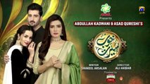 Khoob Seerat  Episode 1 - 17th Feb 2020 - HAR PAL GEO