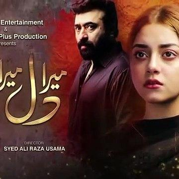 Mera Dil Mera Dushman Episode 8 _ Teaser _ ARY Digital Drama